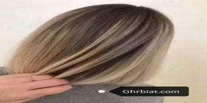 بلياج الشعر