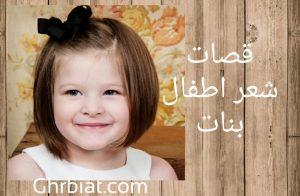 شعر اطفال بنات1