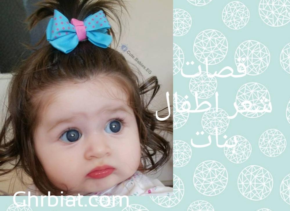 شعر اطفال بنات6
