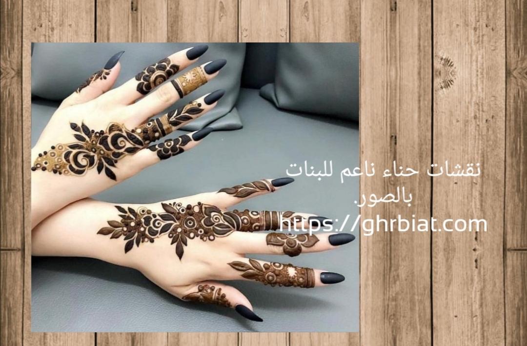 نقش حناء ناعم ورقيق Henna Design Youtube 1