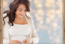 نصائح عند عدم الحمل بعد الابرة التفجيرية