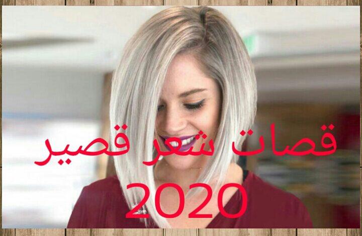 ٢٠٢٠١١٢٦ ٢٢٢٢٥٥ 1