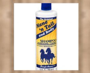 شامبو الحصان الشعر المعالج بالبروتين