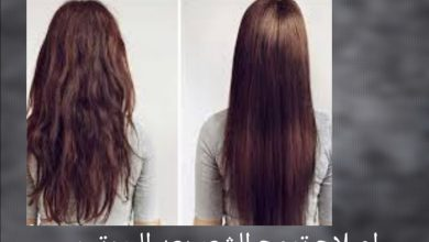 اصلاح تموج الشعر بعد البروتين